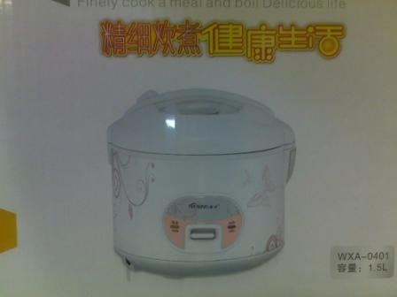 威王电饭锅(型号:1.5L)/ Weking Rice Cooker 700W (Size: 1.5L)
