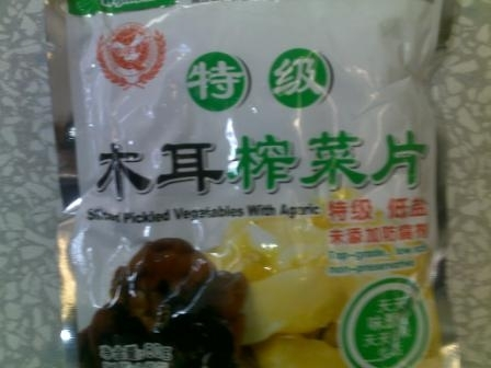 味聚特木耳榨菜片 WJT Sliced Preserved Vegetables with Black Fungus*80g