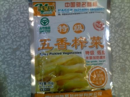 味聚特五香榨菜 WJT Spicy Preserved Vegetables *80g