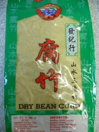 兄弟牌腐皮  *200g  BROTHERHOOD DRIED BEANCURD PIECE *200g