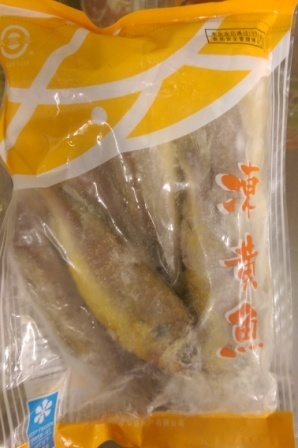 冷冻小黄花鱼*500克HS Frozen Yellow Croaker 50-70 *500g