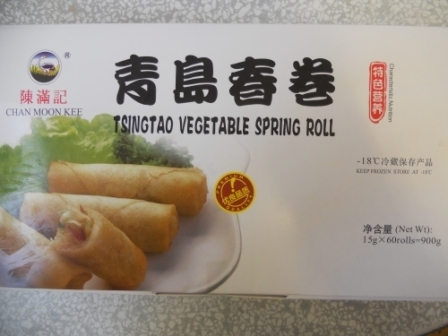 青岛素春卷(盒)/ CMK TsingTao Vegetable Spring Rolls (Pack)