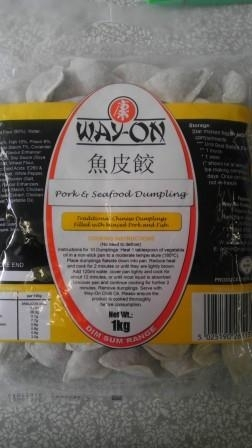 康牌鱼皮饺 *1kg/ Way-on Pork Seafood Dumpling*1kg