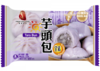 台湾香源芋头包*6pc/ Fresh Asia Taro Bun*6pc 390g
