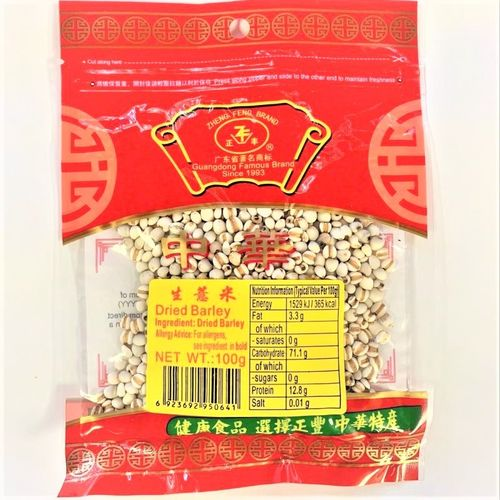 正丰-生薏米 ZF Dried Barley*200g