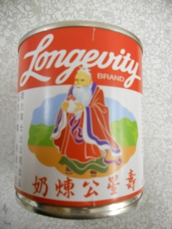 寿星公牌炼奶*397g/ Longevity Sweetened Condensed Milk*397g