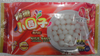 香源玲珑小圆子*300克/ Rice Ball -Original Taste*300g