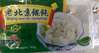 康乐老北京馄饨-鲜肉白菜*140g HONOR Wonton - Pork with Chinese Leaf