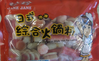 珍珍日式综合火锅x500克  Frozen Japanses Style Hot Pot Combo*500g