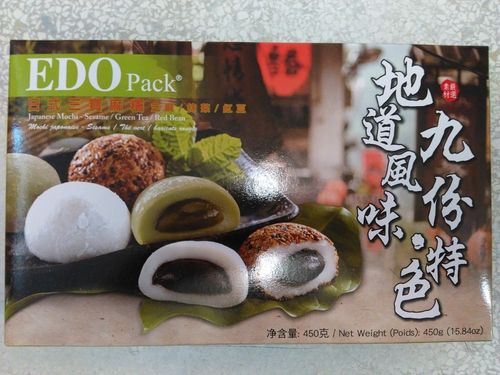 宝岛三宝麻薯=芝麻抹茶红豆*450g/ EDO Glutinous Rice Cake - Sesame,Green Tea,Red Bean