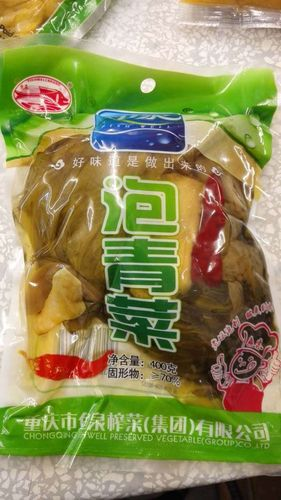鱼泉牌泡青菜袋 FW Pickled Vegetable x400g