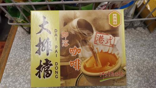 大排档3合1咖啡 Dai Pai Dong 3in1 Instant Coffee  10x17g