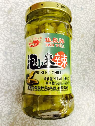 鱼泉牌泡小米辣 瓶 FW Pickled Chilli