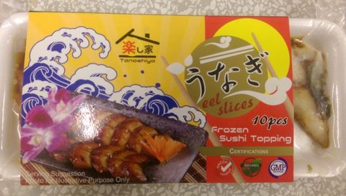 鳗鱼片*80g/Eel Slices *10pc
