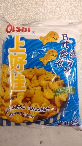 上好佳日本鱼果-海苔味 OS Japanese Crackers-Seaweed*40g