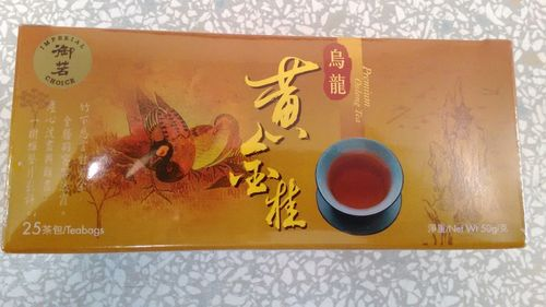 御茗黄金桂乌龙茶包(25x2g)/IC  Premium Oolong Tea Bags