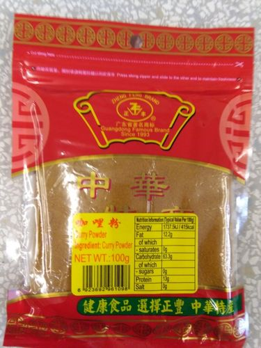正丰咖哩粉 ZF Curry Powder *100G