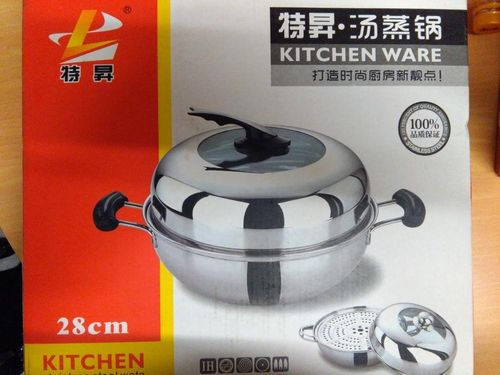精宝牌-双层蒸锅 28cm Stainless Steam Pot Double x28cm