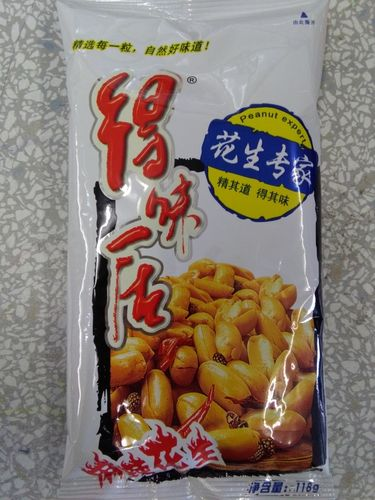 得味居麻辣花生 DWJ Fried Spicy Peanut Kernels x118g