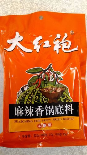 大红袍麻辣香锅底料*220g /Seasoning for Spicy Fried Dishes