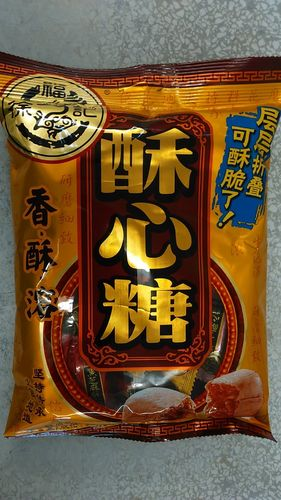 徐福记酥心糖 HSU Assorted Crisp Candy