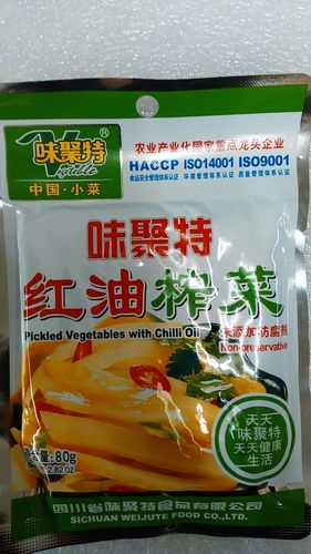 味聚特红油榨菜小包*80g  WJT Preserved Vegetable - Chilli Oil x80g