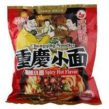 阿宽重庆小面- 麻辣味 BJ Chongqing Noodle -Spicy Hot x110g