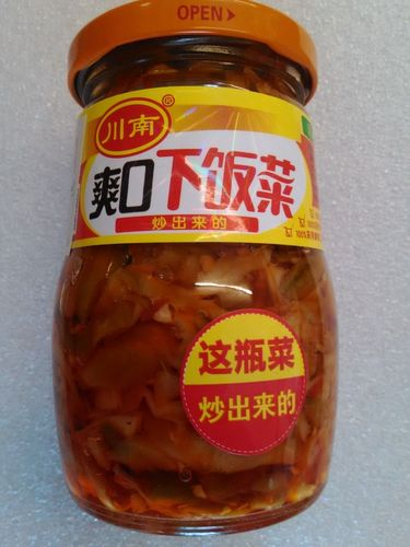 川南爽口下饭菜 Chuan Nan Brand Seasoned mVegetables x330g