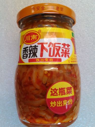 川南香辣下饭Chuan Nan Brand Spicy Vegetables x330g