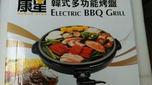 康星韩国烤盘*1pc HS Electric BBQ Grill