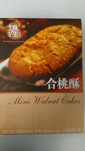 十月初五迷你合桃酥 OF Mini Walnut Cakes x220g