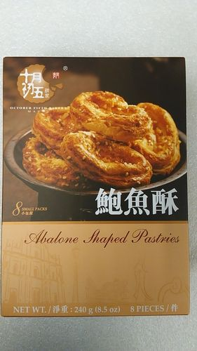 十月初五鲍鱼酥 x240g OF Abalone Shaped Pastries