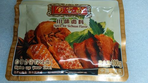 自家卤川味卤料 ZJL Brand Sichuan Mixed Spices x100g