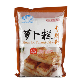 白鲨萝卜糕专用粉*500g BS Flour For Turnip Cake x500g