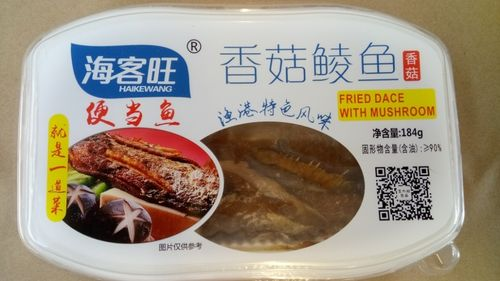 海客旺-盒装香菇鲮鱼 Boxed Fried Dace with Mushroom 184g