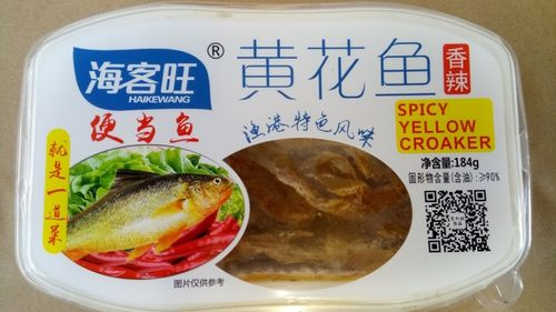 海客旺-盒装炸黄花鱼-辣味 Boxed Fried Yellow Croaker (Spicy Flavour)184g