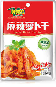 味聚特麻辣萝卜干*80g WJT Spicy Dried Turnip*80g