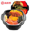 海底捞麻辣嫩牛自煮火锅 HDL Self-Heating Beef Hot Pot - Spicy Flavour