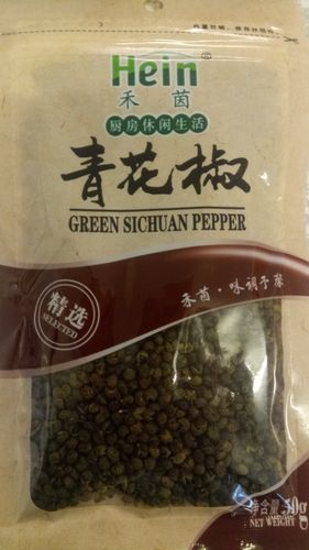 禾茵青花椒 50g   Hein  Sichuan Pepper Green