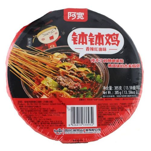 阿宽缽缽鸡香辣红油味385g Bo Bo Chili Oil Flavour Instant Cool Pot