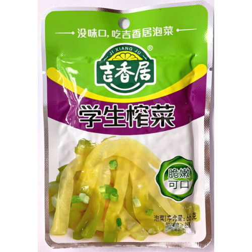吉香居学生榨菜 66g JXJ Preserved Vegetable-Students
