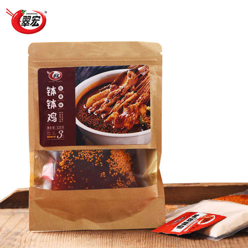 翠宏钵钵鸡(红油味)320g CH Boboji Seasoning (Spicy Hot Oil Flavour)