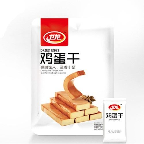 卫龙鸡蛋干240G  WL Dried Bean Curd 240G